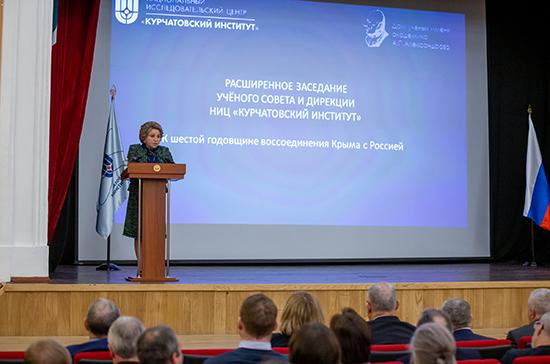 Матвиенко отметила важность поправок к Конституции о сохранении научного потенциала страны