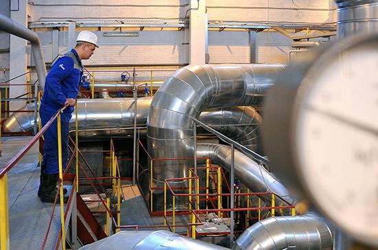 В Госдуму внесен проект об утверждении документов по подключению к системам теплоснабжения