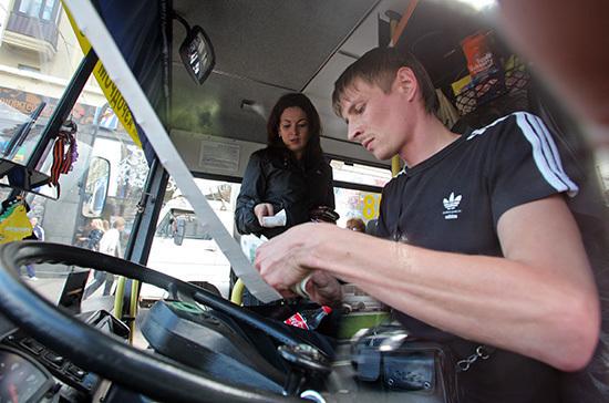 В Москве для водителей введут запрет на продажу билетов в салонах наземного общественного транспорта