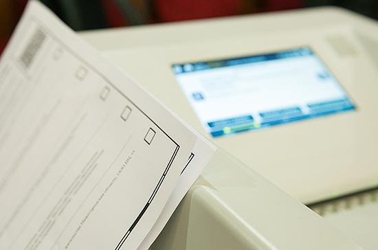 Эксперимент по голосованию на цифровых избирательных участках могут продлить в 2020 году