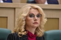Голикова: в России тестировать на выявление коронавируса будут бесплатно