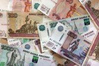 Эксперт рассказал, когда стабилизируется курс рубля