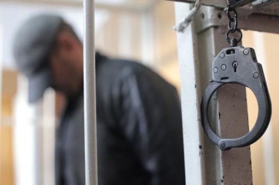 Россия и Зимбабве будут выдавать друг другу преступников