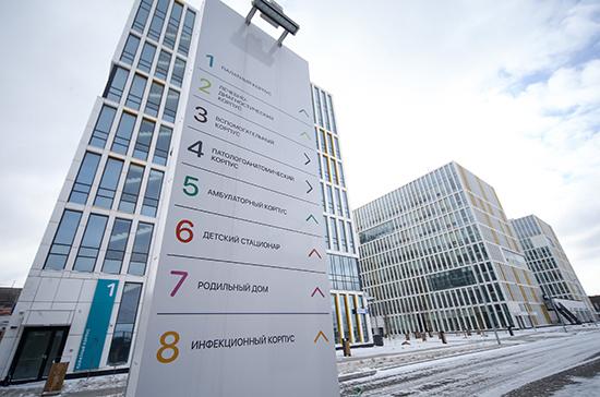 Сбежавших из больницы в Коммунарке россиян вернули обратно
