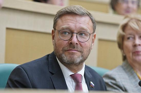 Косачев: глава сената Франции намерен приехать в Россию для презентации совместного доклада