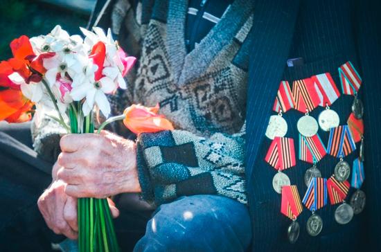 Более 7 тысяч новосибирцев получат юбилейные медали к 75-летию Победы
