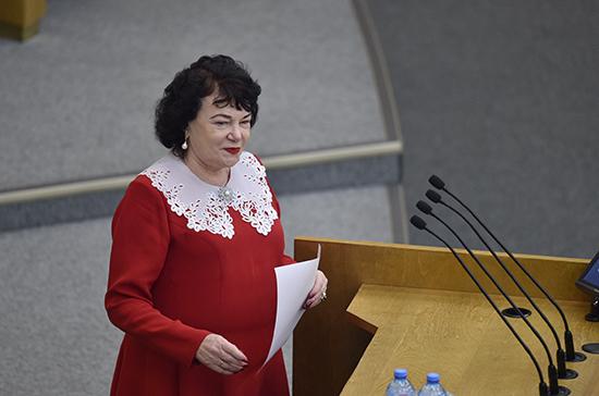 Плетнёва оценила законопроект об обязанности родственников-опекунов проходить спецкурсы