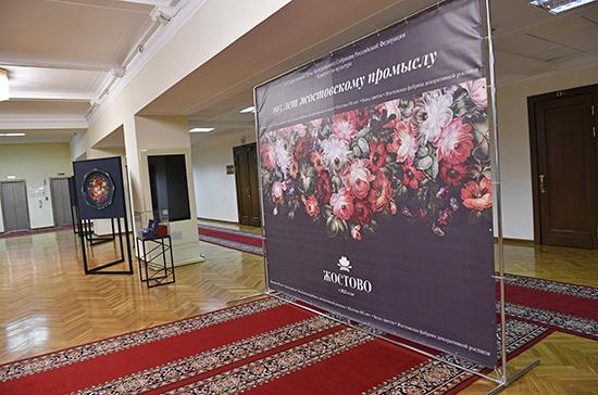 В Госдуме открылась выставка «Вальс цветов»
