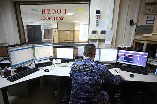 В России установлен новый порядок списания имущества Росгвардии