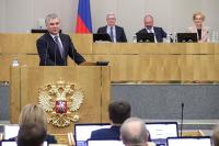 Володин призвал эффективнее работать над законопроектами в комитетах и фракциях