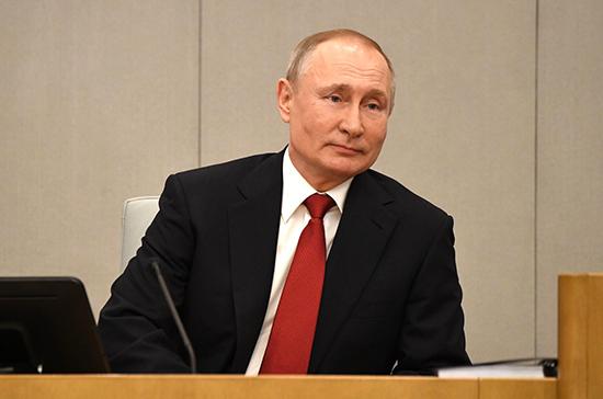 Путин объяснил необходимость внесения в Конституцию поправок о МРОТ и пенсиях