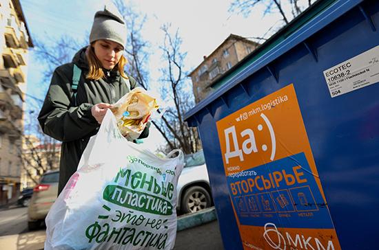 Петербуржцы будут собирать мусор раздельно
