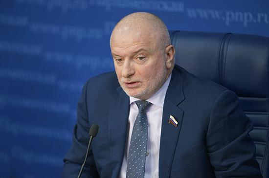 Клишас: критики поправки Терешковой не смогли найти юридические основания и начали спекулировать