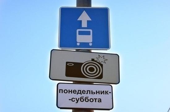 В России могут ввести новый знак, предупреждающий о дорожных камерах