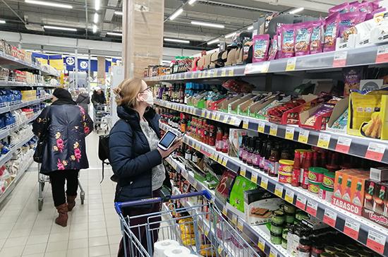 Эксперт рассказал о снижении потребительского ажиотажа из-за коронавируса