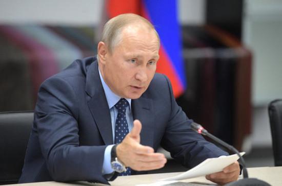 Путин допустил направление средств ФНБ на поддержку ряда категорий граждан