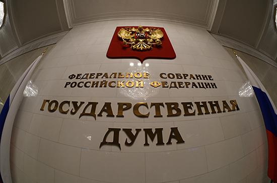 Депутаты поздравили сборную Госдумы, победившую в первенстве органов госвласти по женскому волейболу