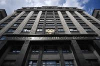 Госдума приняла в первом чтении проект об уголовной ответственности за разрушение воинских памятников