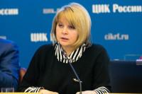Памфилова допустила перенос голосования по Конституции в случае угрозы здоровью россиян