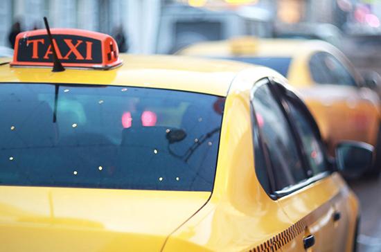 Таксистам предлагают предоставить налоговые каникулы