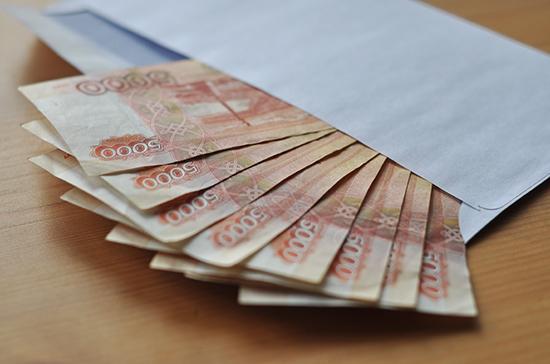 Кто получит 75 тысяч рублей в честь юбилея Победы