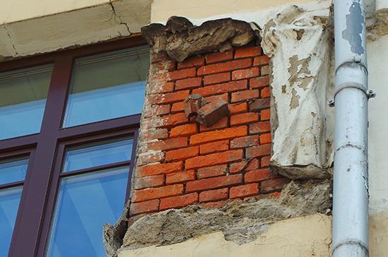В Госдуму внесли проект о дополнительных гарантиях владельцам квартир в аварийных домах