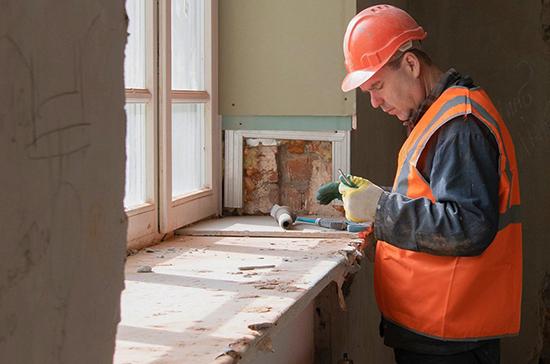 Почти 650 домов отремонтируют в Новосибирской области в 2020 году