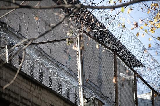 Осуждённые смогут отбывать наказание недалеко от места жительства