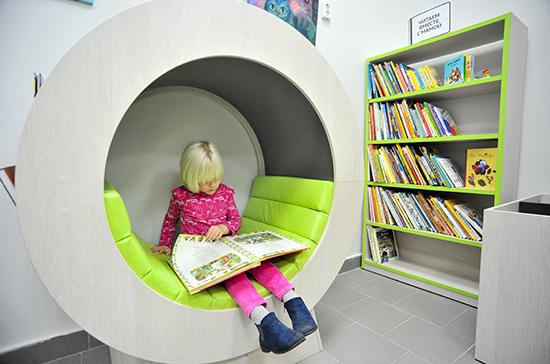 В муниципалитетах откроют модельные библиотеки