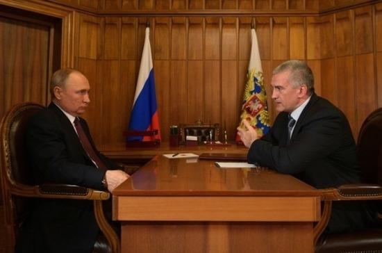 Владимир Путин провел рабочую встречу с главой Республики Крым