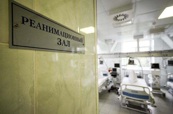 Пожилая пациентка с коронавирусом скончалась в Москве