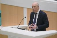 Силуанов: пакет законов о поощрении инвестиций позволит привлечь в экономику 30 трлн рублей