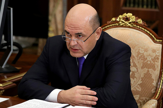 Мишустин заявил, что увольнения под предлогом ситуации с коронавирусом недопустимы