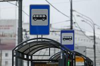 В Роспотребнадзоре рассказали о принимаемых мерах по дезинфекции в общественном транспорте и столовых