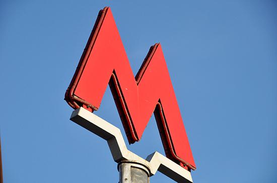 Власти Москвы не намерены закрывать метро из-за COVID-19