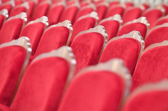 В Ленобласти ограничили число посетителей театров из-за коронавируса