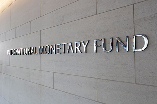 МВФ ожидает серьезную рецессию в мировой экономике