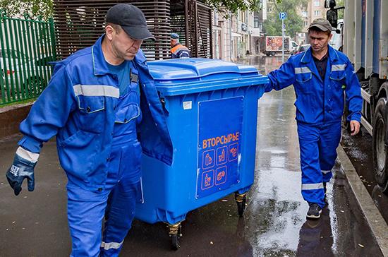 Тарифы за вывоз мусора хотят снизить на 17 процентов за счёт снижения НДС для «мусорных» компаний