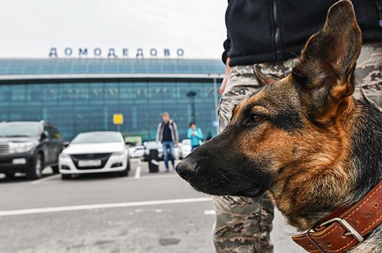 Ограничение на въезд в Россию не коснётся граждан стран СНГ, Абхазии и Южной Осетии