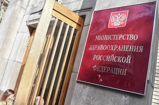 Минздрав дал рекомендации по профилактике коронавируса для россиян старшего возраста