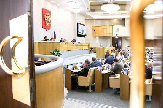 Депутаты Госдумы старше 65 лет смогут работать дистанционно
