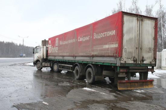 Роспотребнадзор установит особый порядок контроля всего прибывающего в Россию транспорта