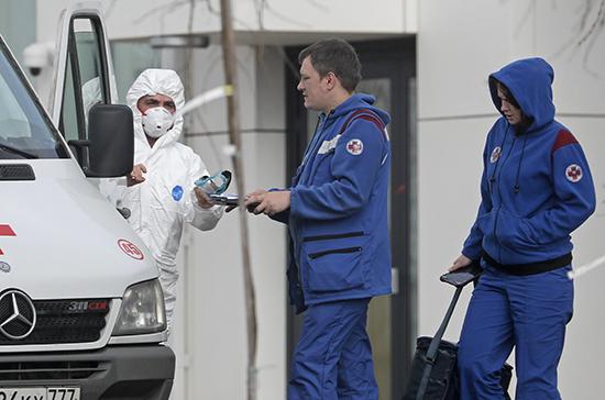 В России более 72 тыс. человек находятся под наблюдением из-за коронавируса