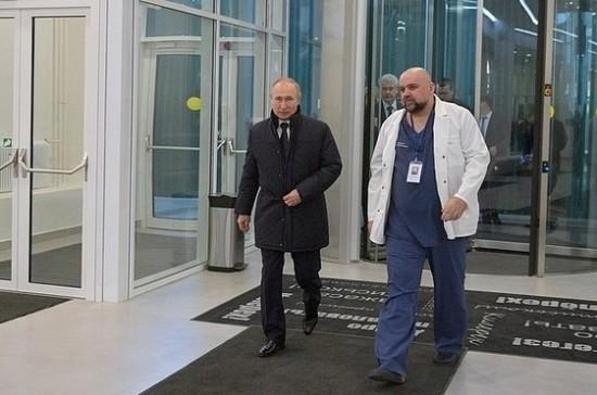 Путин отметил высокое качество работы медцентра в Коммунарке