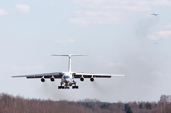 В Италию прибыл четырнадцатый самолёт ВКС России для помощи в борьбе с коронавирусом