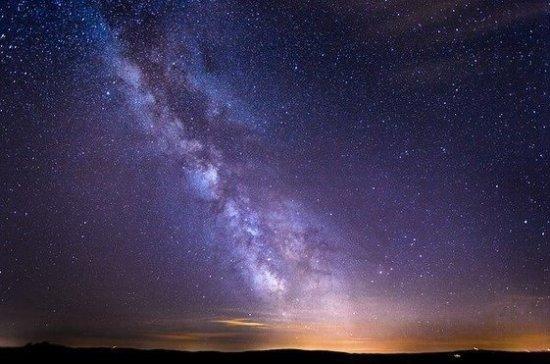 Британские учёные определили край Млечного Пути