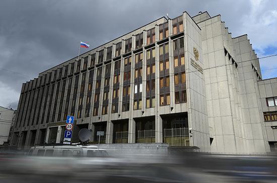 В Совете Федерации закрыли столовые для посетителей