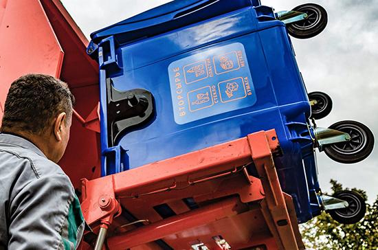 Минприроды планирует разработать схемы финансовой поддержки мусорных операторов
