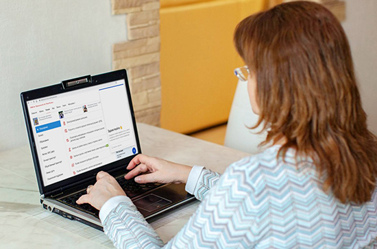 В Москве онлайн-голосование по поправкам в Конституцию продлится четыре дня