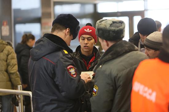 МВД планирует усовершенствовать предоставление госуслуг мигрантам